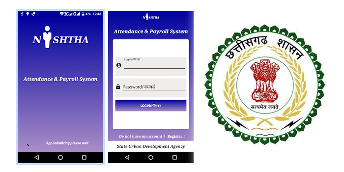 Study at home from these five government mobile apps for free|Khabar Lazmi