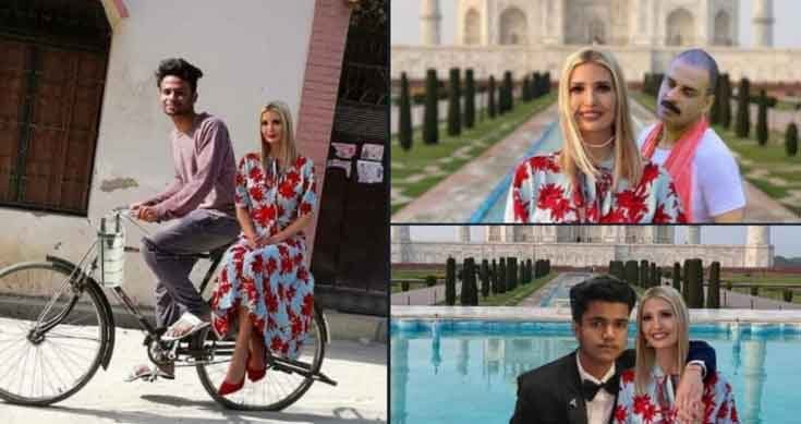 Sharing the memes made on Trump's daughter |khabar lazmi