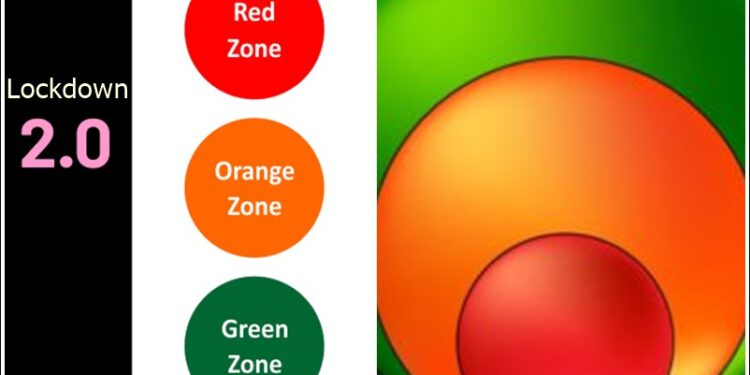 Here is the complete list of cities with green, red and orange zones| Khabar lazmi