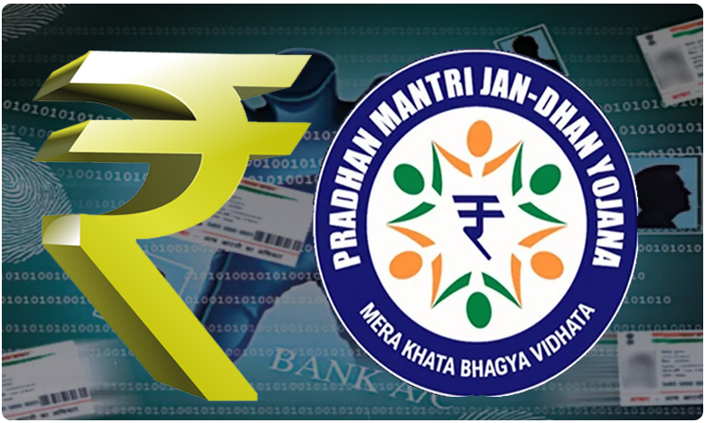 must know these things before your withdrawal from Jan Dhan account| Khabar Lazmi