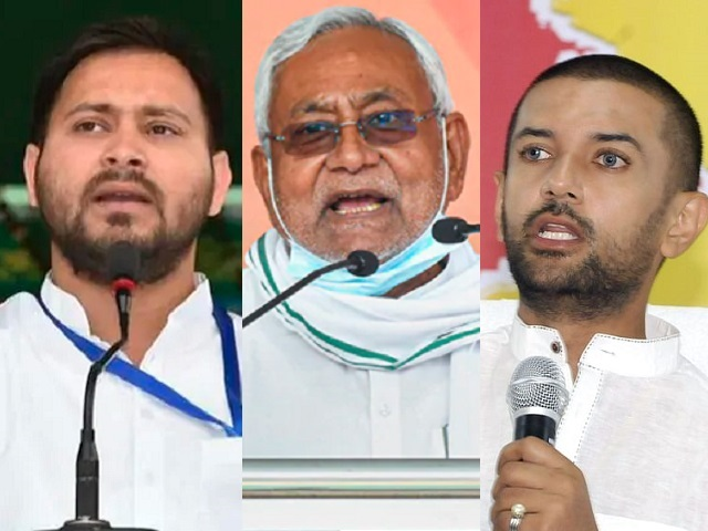 Bihar Election Results 2020 LIVE Updates in Hind - ख़बर लाज़मी