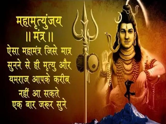 Do this work on Monday to please Lord Shiva- ख़बर लाज़मी